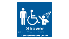 MALE DISABLED TOILET AND SHOWER