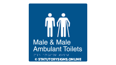 MALE & MALE AMBULANT TOILET